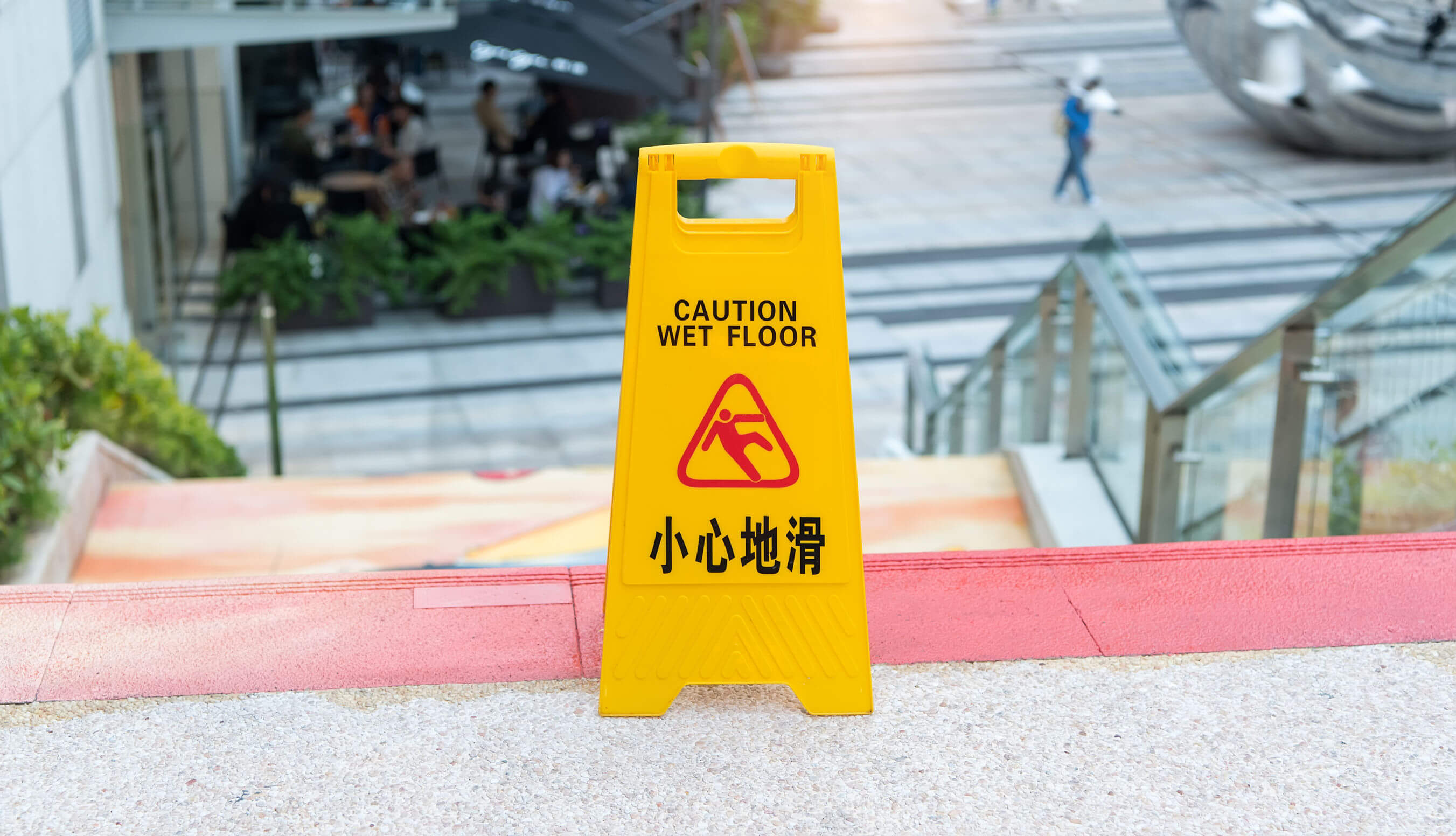 Who Can Be Held Liable in Texas Premises Liability Cases?